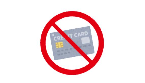 シアーミュージックの支払い方法について|クレジットカードはOK?