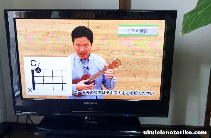 古川先生シャツ