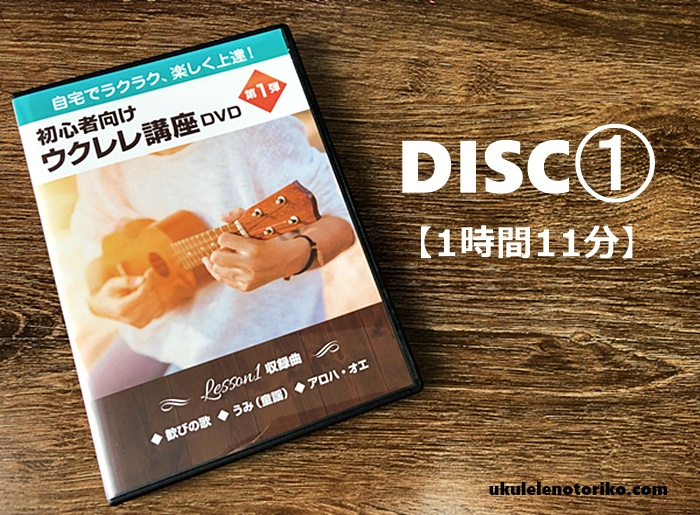 古川DVD①